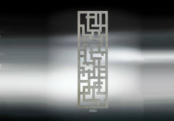 Crossroads (utgått modell)